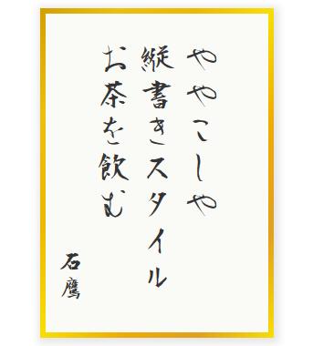 WordPress 俳句ショートコード –...