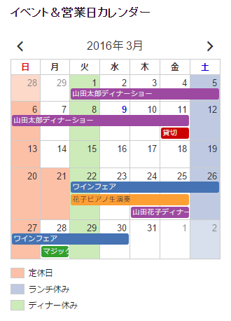 xo-event-calendar-screenshot-6